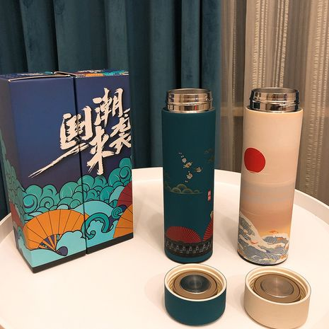 Ilustración portátil creativa taza de agua de té literario NHtn279502's discount tags