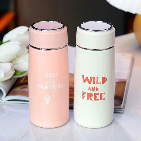 linda taza para llevar de deportes de estudiante de impresión en inglés en color sólido NHtn279539's discount tags