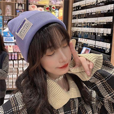 Sombrero de punto de algodón de lana coreana NHCM279616's discount tags