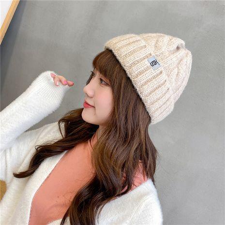 Gorro de punto cálido de lana de algodón coreano todo fósforo NHCM279620's discount tags