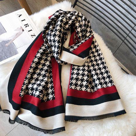 Korean new plaid scarf  NHCJ279646's discount tags