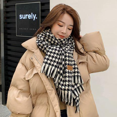 Korean Plaid all-match British warmth imitative cashmere scarf  NHCJ279647's discount tags
