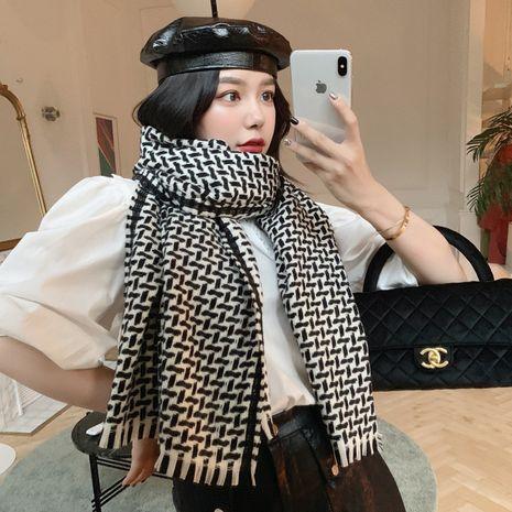 Korean plaid thick warmth scarf  NHCJ279660's discount tags