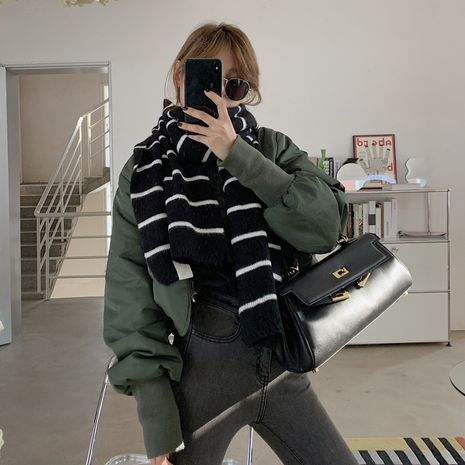 new Korean striped knitted wool fashion scarf NHCJ279676's discount tags