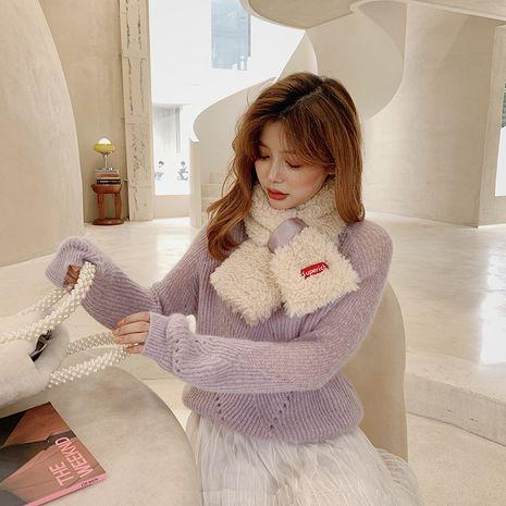 bufanda peluda linda dulce de invierno NHCJ279720's discount tags