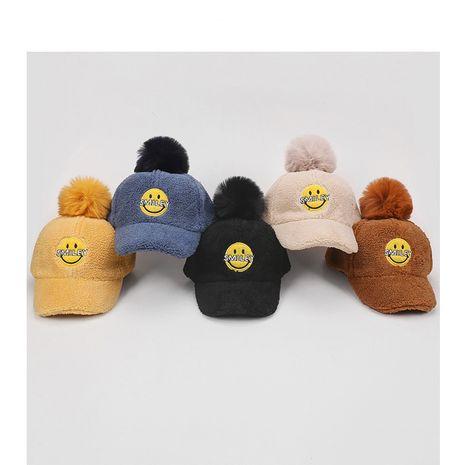 gorras para niños sombrero sonriente de bola de piel de conejo de imitación coreana NHQU279259's discount tags