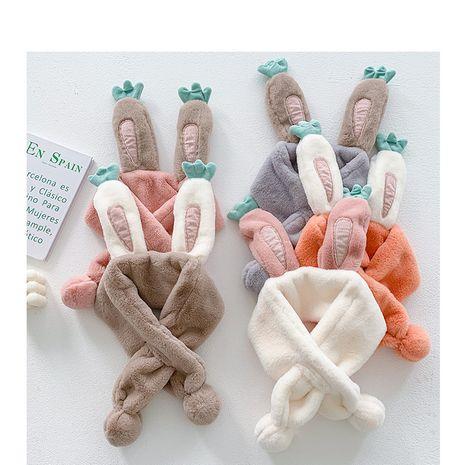children's scarf imitation rabbit fur  plush scarf  NHQU279263's discount tags