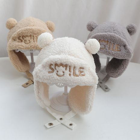 Bola de sombrero para niños nuevos coreanos más orejeras de terciopelo NHQU279276's discount tags