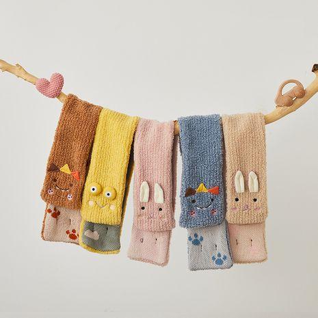 Korean  thick warm children's scarf  NHQU279296's discount tags