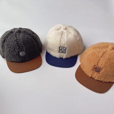 invierno nueva gorra de béisbol para niños cálidos NHQU279307's discount tags