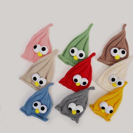 sombrero de suéter de bebé de invierno NHQU279317's discount tags