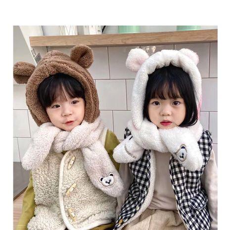 sombrero de una pieza para niños NHQU279329's discount tags