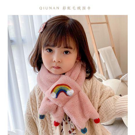 rabbit fur Korean  plush scarf thickened  rainbow scarf NHQU279339's discount tags