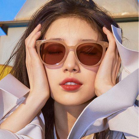 nuevas gafas de sol retro coreanas NHKD279340's discount tags