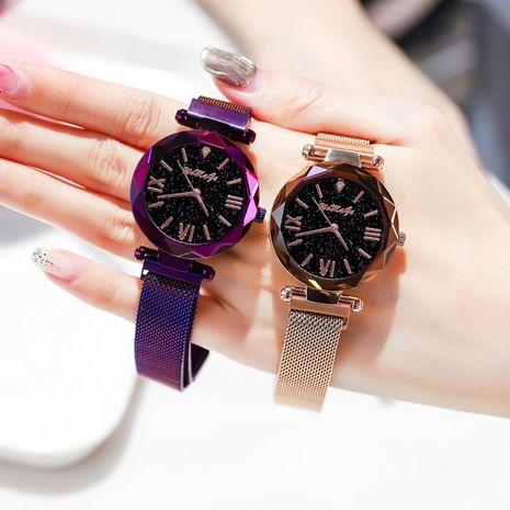 Reloj Magnet Milano con cinturón de malla para mujer NHSS279349's discount tags