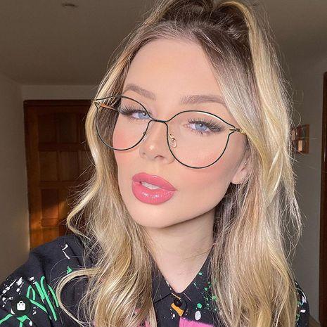 Fashion Anti-Blu-ray Glasses NHFY279361's discount tags