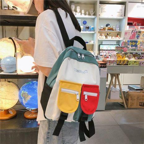 cute hit color schoolbag NHHX279853's discount tags
