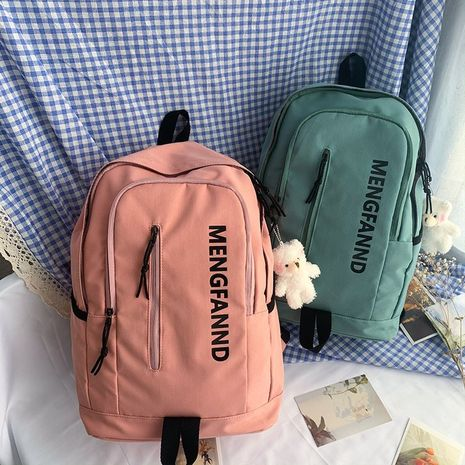 retro casual large-capacity letter backpack NHHX279880's discount tags