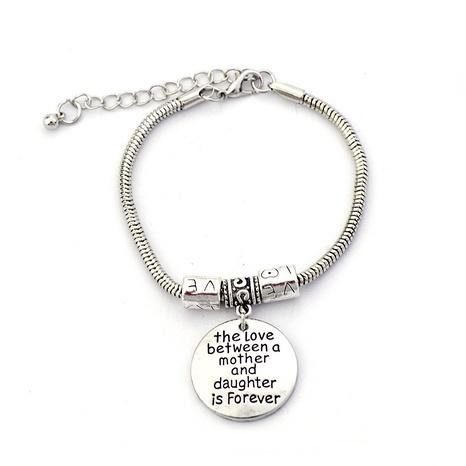Simple Alloy Letter Bracelet  NHOA289662's discount tags