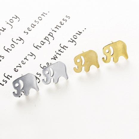 elephant stainless steel earrings NHPF290049's discount tags