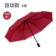 NHNN1307533-Automatic-wine-red-touch-weaving-21-in
