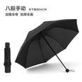 NHNN1307535-Manual-black-touch-weaving-21-inches