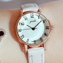 simple digital casual watch NHSR294197
