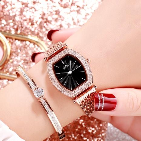 Diamond steel band quartz watch  NHSR294202's discount tags