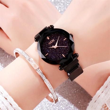 Reloj de imán simple de moda NHSR294234's discount tags