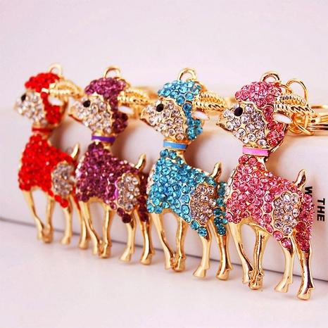 Llavero de aleación de diamantes de imitación para niños NHAK294533's discount tags