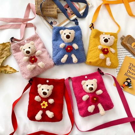 new plush messenger bag NHTG294822's discount tags