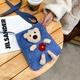 new plush messenger bag NHTG294822