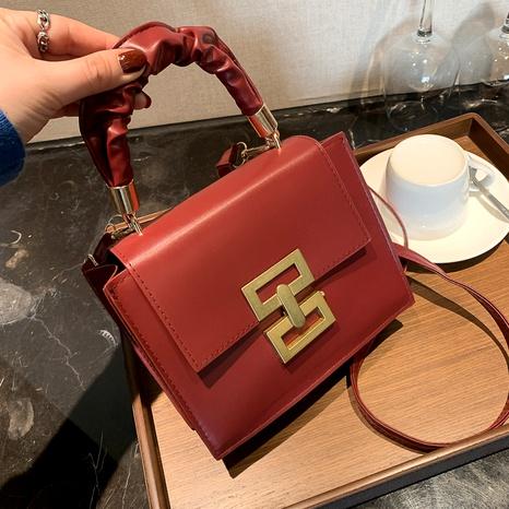 new trendy fashion texture messenger bag NHRU294905's discount tags