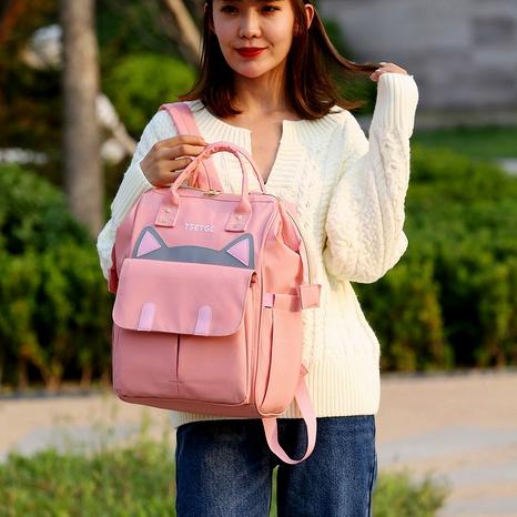 new mommy bag large capacity waterproof fashion backpack  NHAV294951's discount tags
