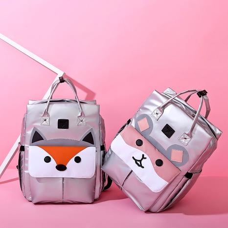 nueva mochila impermeable multifuncional portátil para mamá NHAV294957's discount tags