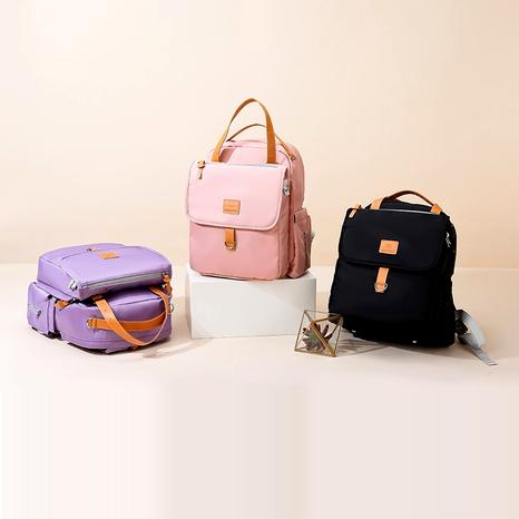 nueva bolsa de viaje de gran capacidad para madre y bebé coreana NHAV294959's discount tags