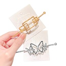 metal butterfly star geometric hairpin NHNA295699