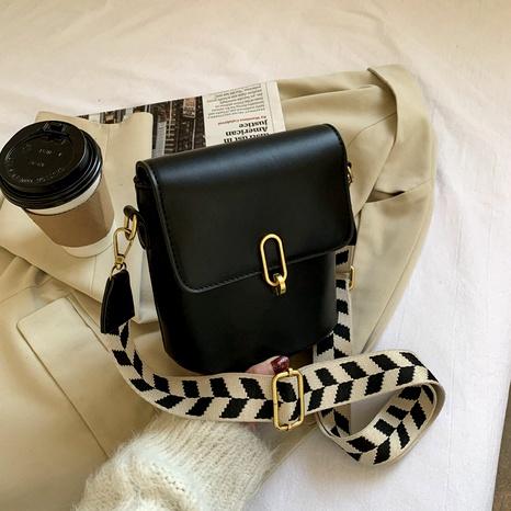 Einfache Mode-Umhängetasche NHJZ296539's discount tags