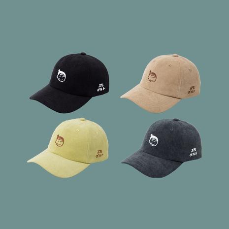 Gorra vendedora caliente del todo-fósforo de la sombra del hip-hop de la calle de la tendencia de la moda de la gorra de béisbol NHTQ258768's discount tags