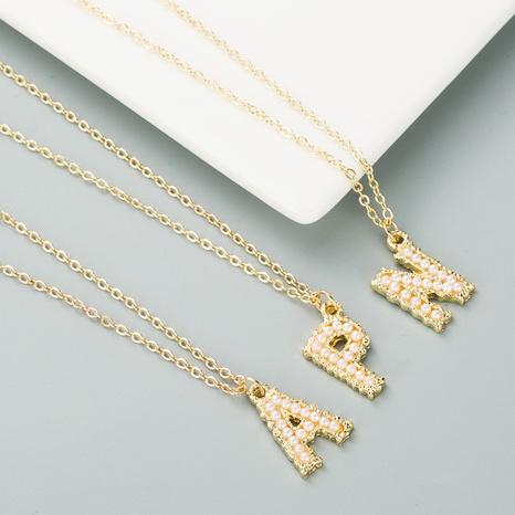 Collier double couche géométrique en or avec lettres coréennes NHLN296714's discount tags