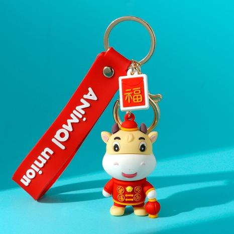Porte-clés pendentif veau chanceux NHDI296866's discount tags