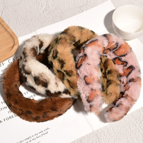 Retro-Plüsch-Stirnband mit Leopardenmuster NHAQ297065's discount tags