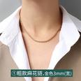 NHOK1343907-①-Coarse-golden-twist-chain-40+5cm