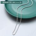 NHOK1343910-②Thin-steel-color-twist-chain-50cm