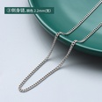 NHOK1343912-③Steel-side-chain-40+5cm