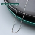 NHOK1343916-⑤Rough-steel-color-cross-chain-40+5cm