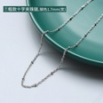NHOK1343920-⑦Rough-steel-cross-clip-bead-chain-40+5cm