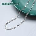 NHOK1343922-⑧Steel-Figaro-Chain-40+5cm