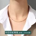 NHOK1343925-⑩Golden-embossed-snake-bone-chain-40+5cm