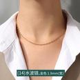 NHOK1343933-(14)Golden-water-wave-chain-40+5cm